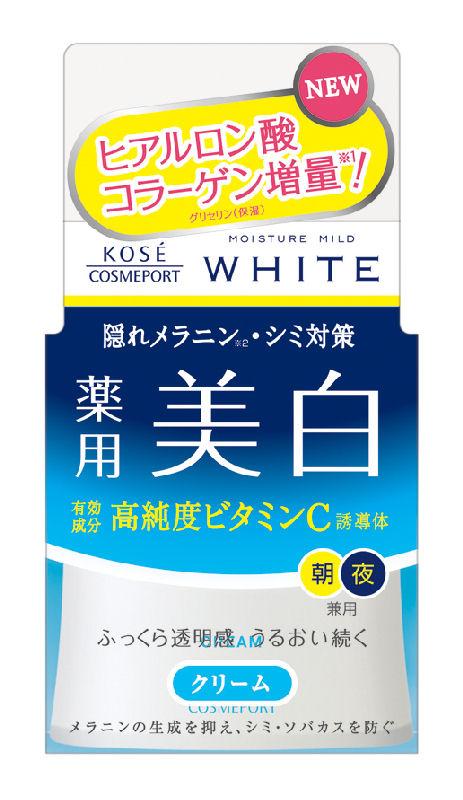 モイスチュアマイルド ホワイトクリーム 55g