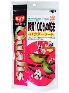 クオリス 卵黄100%の粉末 50g