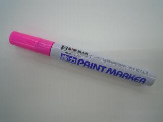 強力ペイントマーカー 中 ピンク