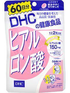 DHC ヒアルロン酸 60日分