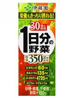 伊藤園 1日分の野菜 200ml 紙パック