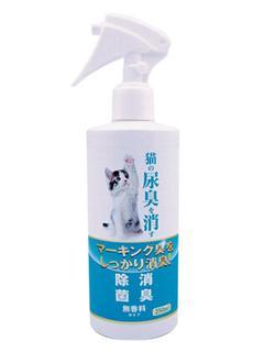 ニチドウ 猫の尿臭を消す消臭剤 本体 250ml
