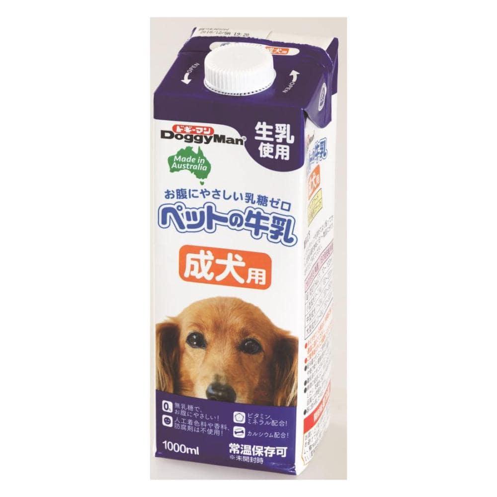 ペットの牛乳 1L 各種