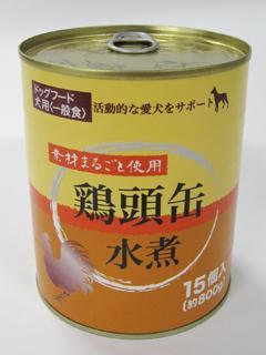ペッツバリュー 鶏頭缶 水煮 800g