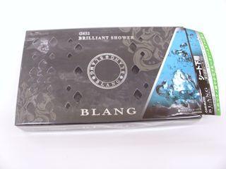 カーメイト ブラングブースター BS G632