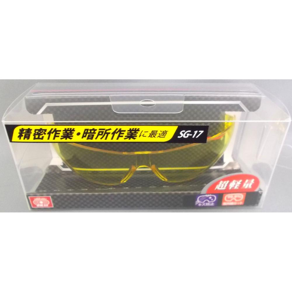 SK11 セフティグラス軽量 各種