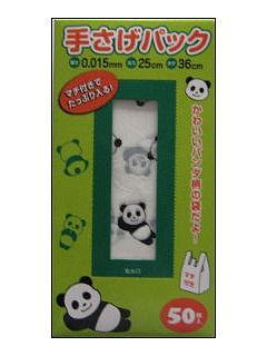 パンダ柄手提げバック 50枚