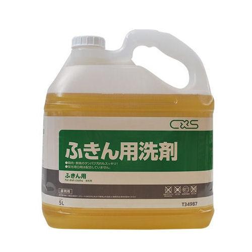 除菌洗浄剤 ふきん用洗剤 5L
