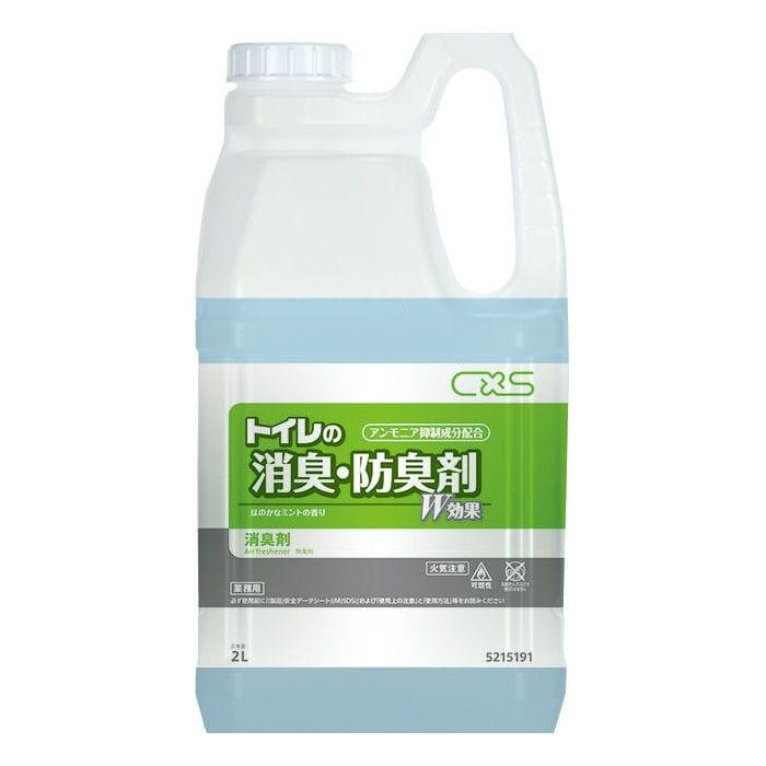 シーバイエス トイレ用消臭防臭剤 トイレの消臭・防臭剤 2L