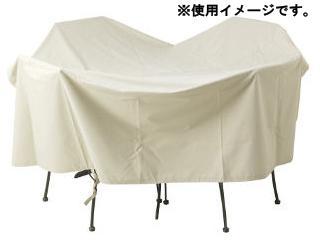【ガーデンファニチャー】ファニチャーカバー ラウンド ACT-FC2