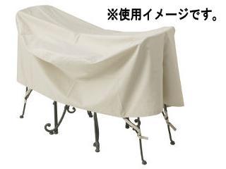 【ガーデンファニチャー】ファニチャーカバー ビストロ ACT-FC3