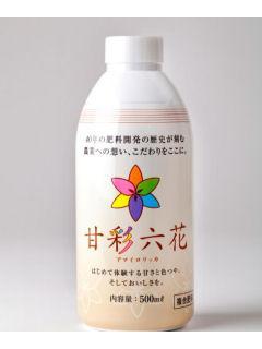 液肥 甘彩六花(アマイロリッカ) 各種
