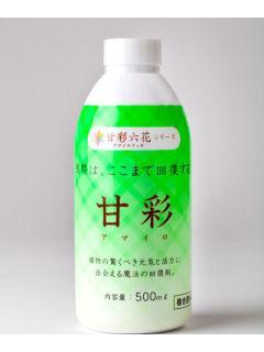 液肥 甘彩(アマイロ) 各種