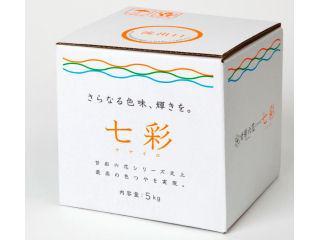 液肥 七彩(ナナイロ) 各種