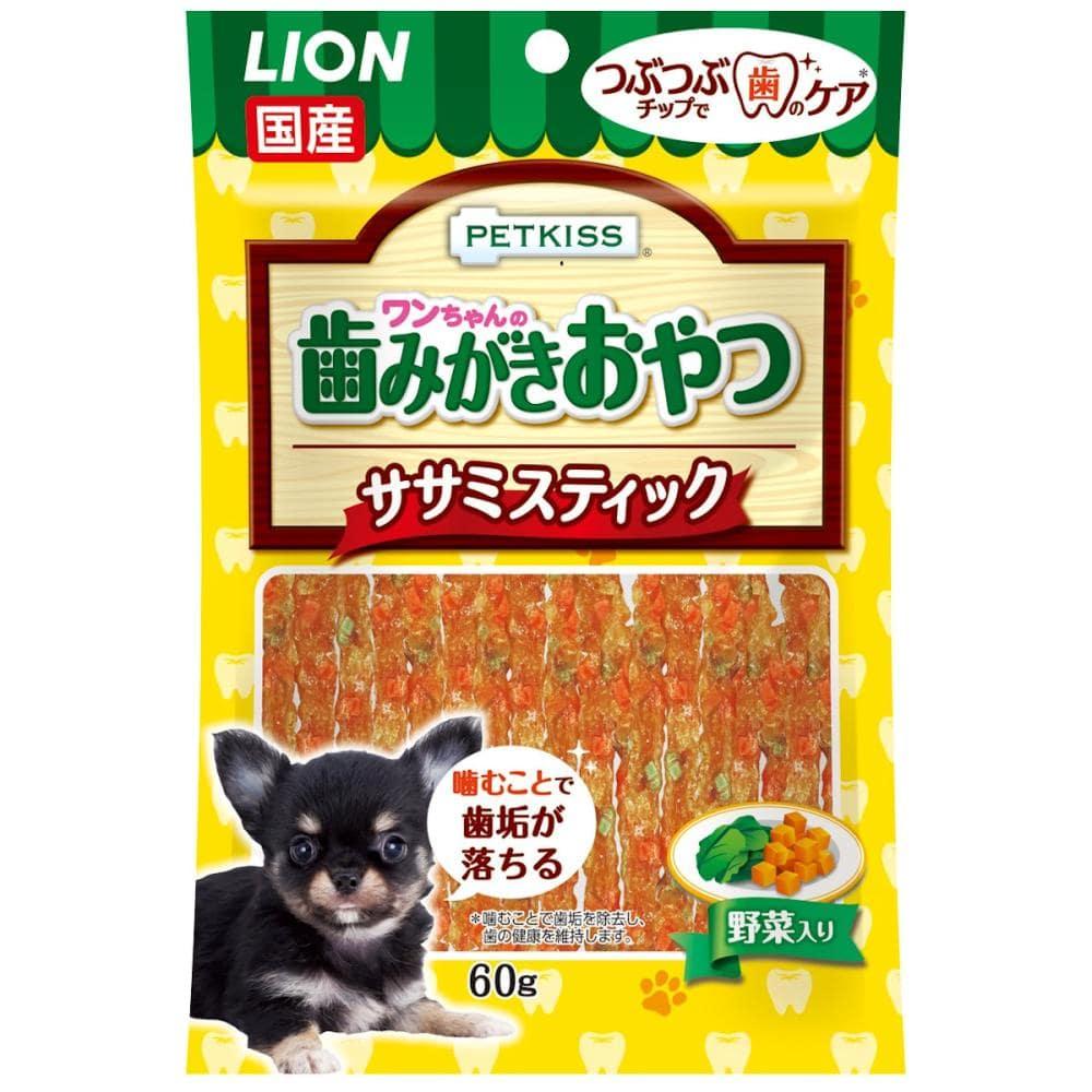 ライオン PETKISS ワンちゃんの歯みがきおやつ ササミスティック 野菜入り 60g