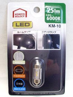 コメリセレクト KM-10 T10×31 25LM