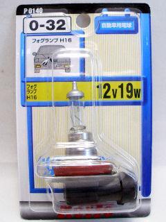 小糸0-32 P0140 H16 12V19W