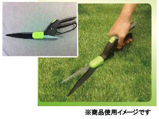 自在回転式芝生鋏 H2106