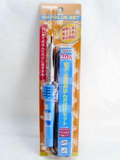 白光 ブルーセット30W FX510-01