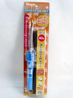 白光 ブルーセット40W FX511-01