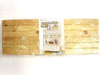 パインラック棚板 W800用