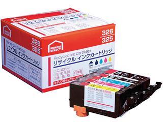 リサイクルインクカートリッジ KS-C3253265P C326(BK/C/M/Y)+C325B 5色マルチパック