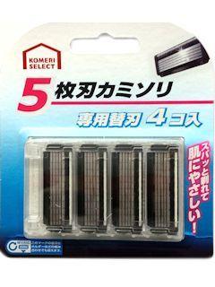 コメリセレクト 5枚刃カミソリ替刃 4個入