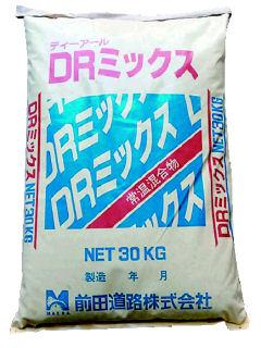 常温アスファルト合材DRミックス 30kg