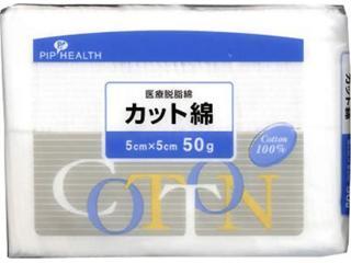 ピップヘルス 医療カット綿 50g 5×5cm