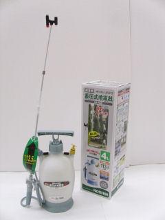 蓄圧式噴霧器4L HS-403B