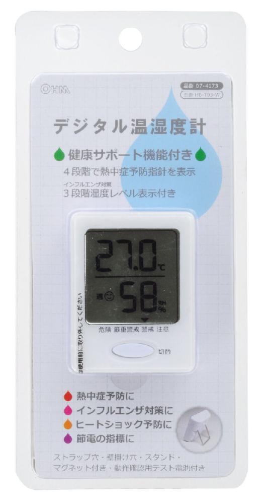 オーム電機 デジタル温湿度計 健康サポート機能付 白
