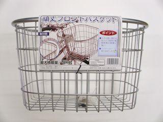 自転車用カゴ 頑丈フロント バスケットワイヤー SI48416