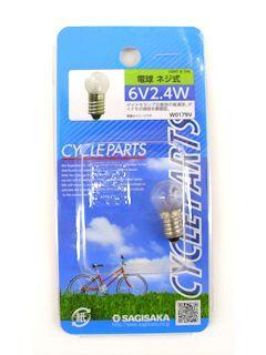 電球 6V2.4W ねじ式1本 13337