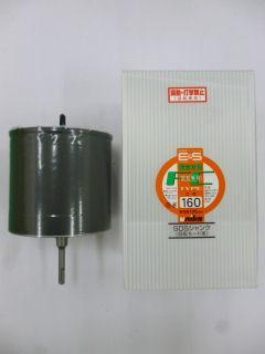 ユニカ 単機能コア複合材 ES-F160SDS