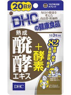 DHC 熟成醗酵エキス+酵素 20日分