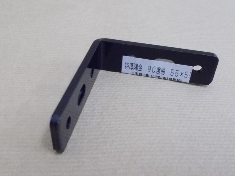 特厚金折 銀黒 55×55