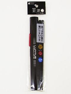 ランタス 箸箱セット 21cm