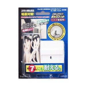 Sタックフィット パイプ家具用TF-VCB-PK
