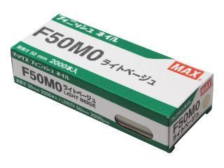 MAX FネイルF50MO ライトベージュ