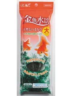 GEX 金魚水景 天然おつまみ草 大