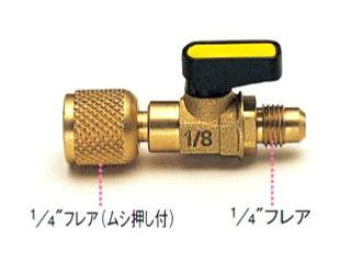 クイックカプラーボールバルブ 1/4 TA220D