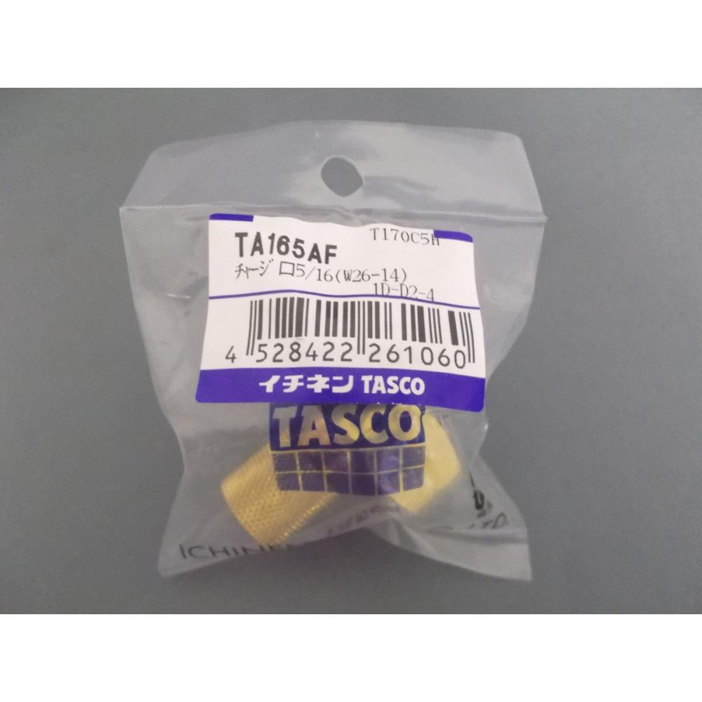チャージ口 R410A TA165AF
