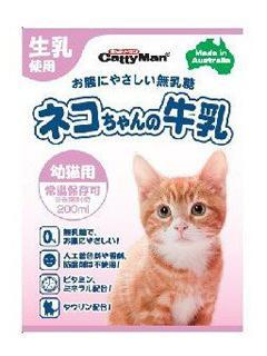 キャティーマン ネコちゃんの牛乳 200ml 各種