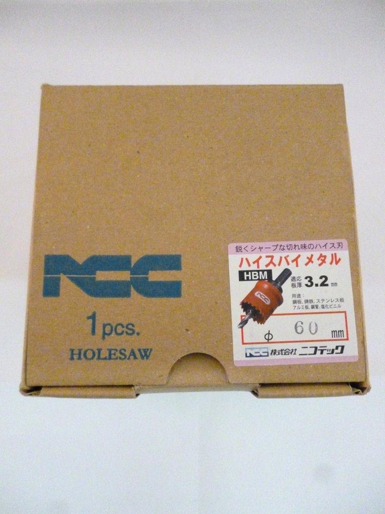 NCC ハイスバイメタルホールソー 各種