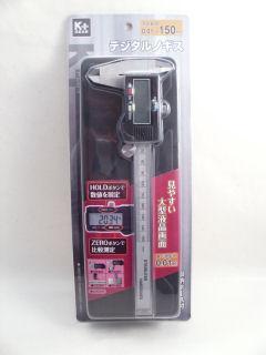 デジタルノギス 150mm