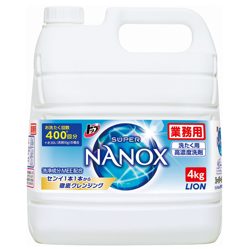 ライオン トップ ナノックス 4kg