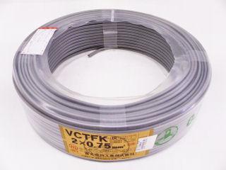 ビニルキャブタイヤ長円形コード VCTFK 0.75SQ 100m巻 各種