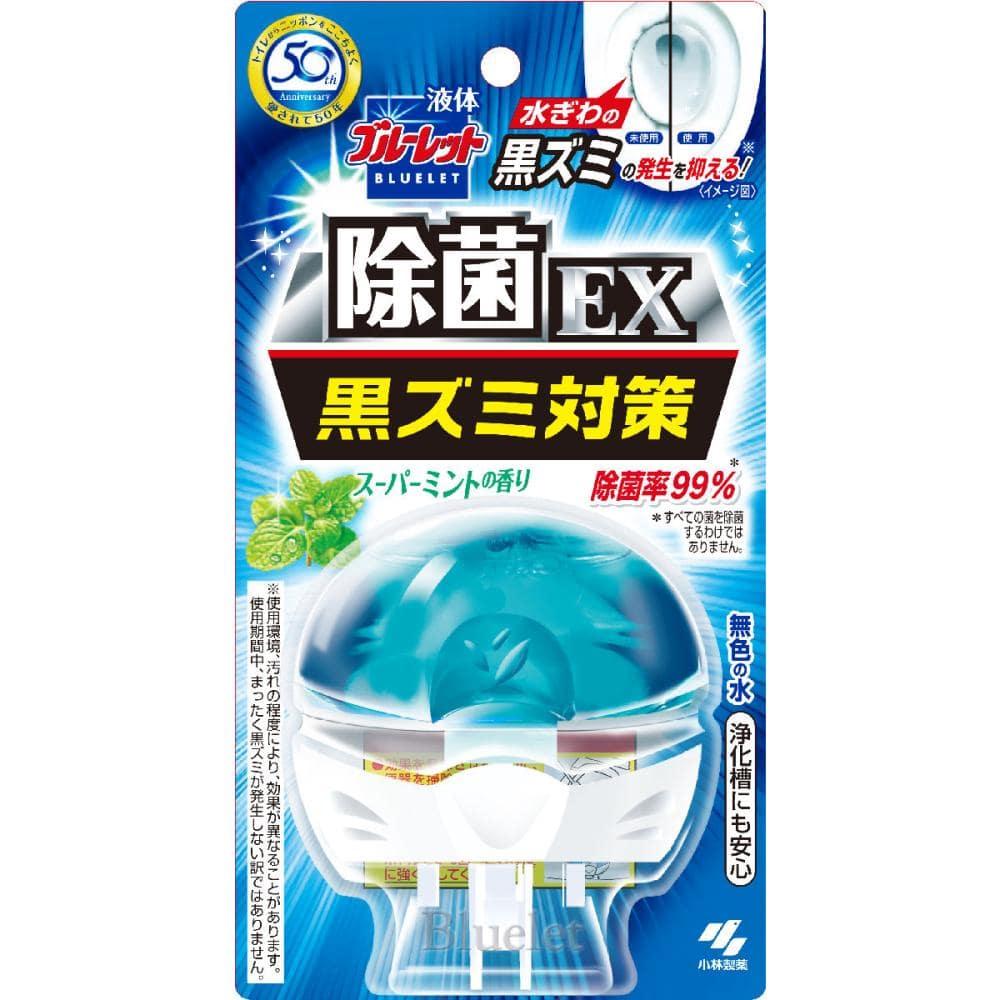 小林製薬 液体ブルーレット 除菌EX スーパーミントの香り 本体 70ml