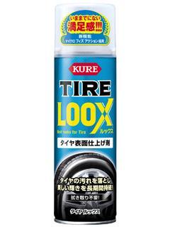 KURE タイヤルックス LOOX 約480ml