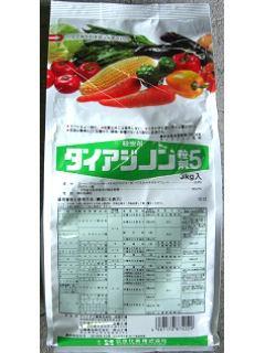 ダイアジノン5%粒剤 3kg
